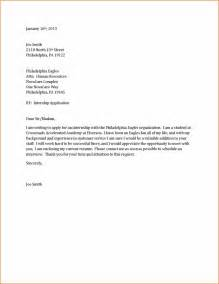What Is Cover Letter In Resume by 7 What S A Cover Letter For A Resume Budget Template Letter