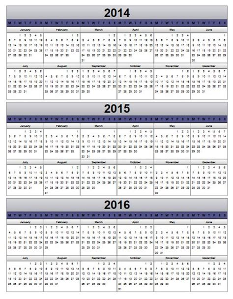 printable calendar 2015 strip 8 best images of 3 year calendar 2014 2015 2016 printable