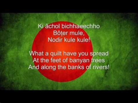 bangladesh national song 17 best images about national anthems on