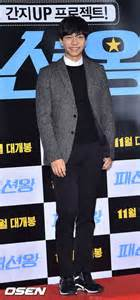 lee seung gi three meals a day lee seung gi to star in quot three meals a day quot hancinema