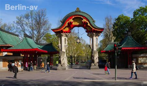 Zoologischer Garten Berlin Zooschule by Zoologischer Garten Berlin Av Berichte Fotos Und