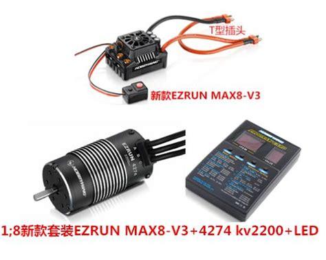 Ezrun Max8 V3 hobbywing 4274 kv2200 brushless motor hobbywing ezrun max8 v3 150a esc waterproof speed