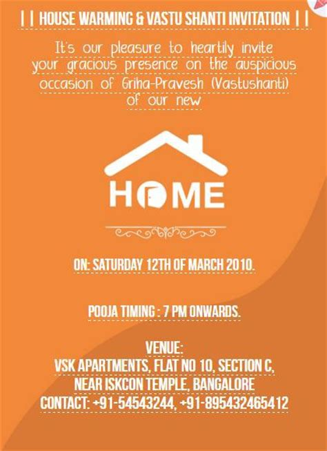 Invitation Letter Format For Vastu Puja Cool Collection Of House Warming Invitations At