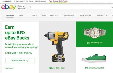ebay bucks ebay bucks promo up to 10 back targeted frequent miler
