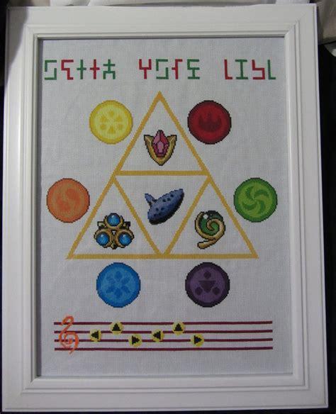 cross stitch pattern zelda legend of zelda oot cross stitch project by lileya