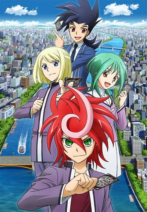 Anime Tv G by Tvアニメ ヴァンガードg や新能力 超越 ストライド の詳細が明かされた カードファイト ヴァンガード大発表