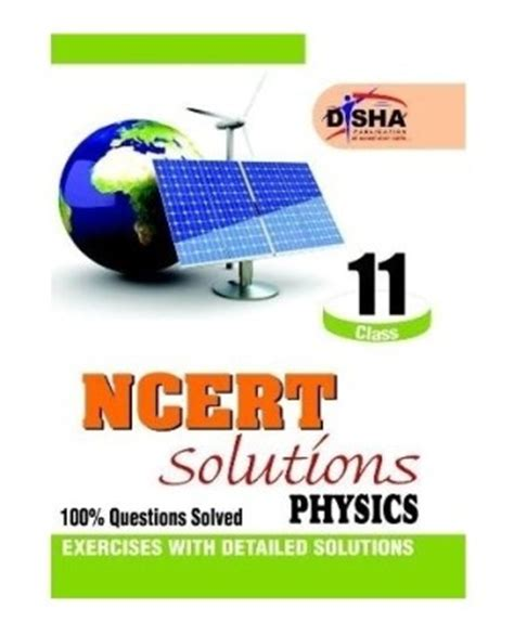 ncert solutions physics 100 questions solved - Fundas Of Physics