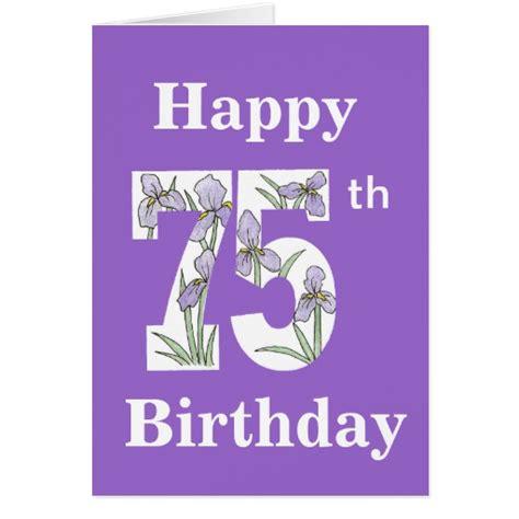 75th Birthday Card 75th Birthday Cards 75th Birthday Card Templates