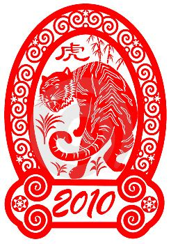 new year of tiger meaning pīlōk 228 r 180 pēn s february 2010