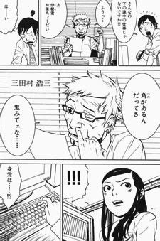 Kyoko Karasumas File kyoko karasuma y files animeclick it