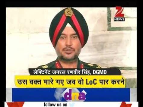 dna: analysis of uri terror attack | news