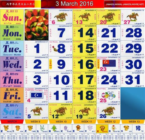 Calendar 2016 April Malaysia Calendar 2016 Quot Malaysia Quot Android Apps On Play