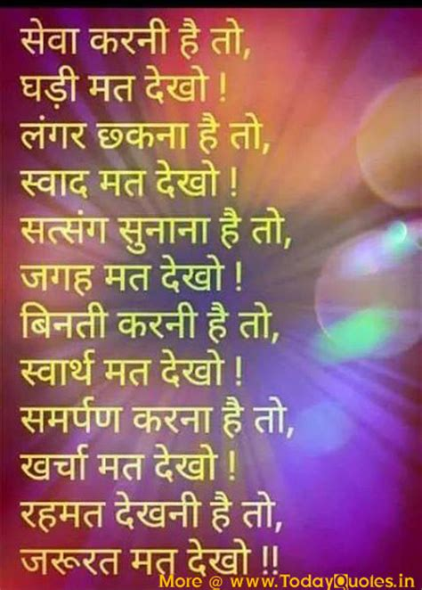 mark zuckerberg biography in hindi pdf jesus quotes on life in hindi image quotes at hippoquotes com