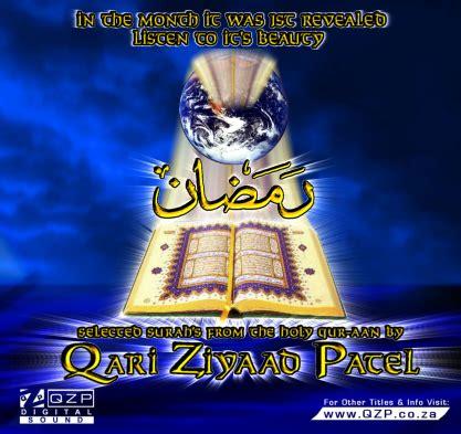 download mp3 alquran ziyad patel download ziyad patel surah ar rahman transliteration