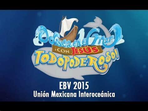 logotipo de ebv odisea en el mar 2015 odisea en el mar con jesus todopoderoso ebv 2015