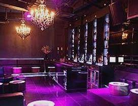 exclusive clubs london vip clubs  london designmynight