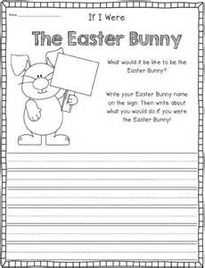 eggcellent easter writing amp literacy activities