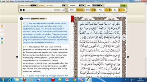 download gratis mp3 alquran 30 juz dan terjemahan download software membaca al qur an terbaru 2013 full