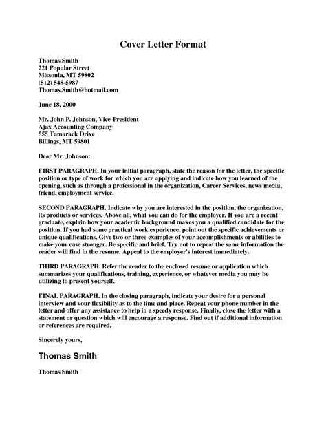 no objection letter for business fiveoutsiders com