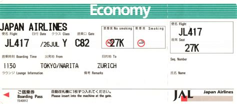 boarding pass file japan airlines boarding pass jpg wikimedia commons