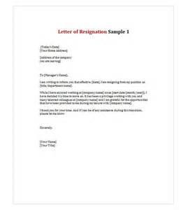 National Australia Bank Break Letter letter of resignation 1 work stuffs pinterest letter of