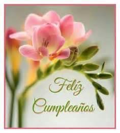 imagenes de flores happy birthday feliz cumpleanos con rosas por mujer de vanguardia