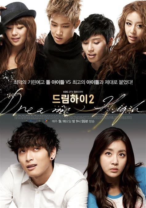 film korea terbaru mp4 drama korea 2012 quot dream high 2 quot mp4 subtitle indonesia