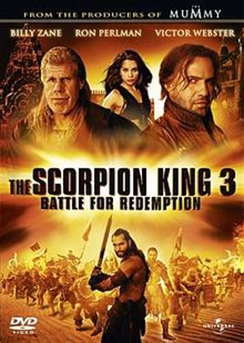 the scorpion king wikipedia the scorpion king 3 battle for redemption wikipedia