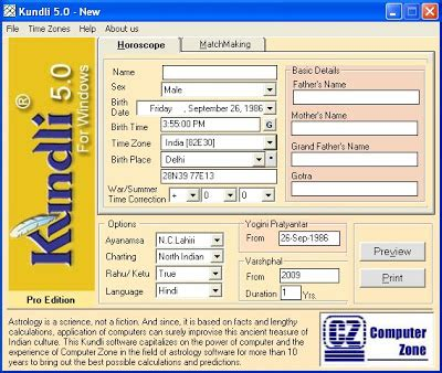 kundli software free download for windows vista full version made in india kundli pro 5 0