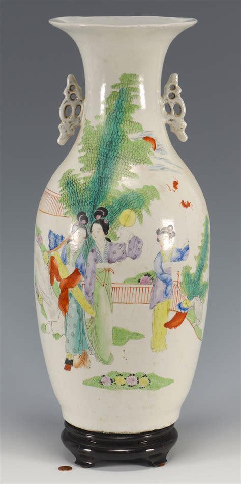 Vase Poem by Lot 3594237 Floor Vase W Poem