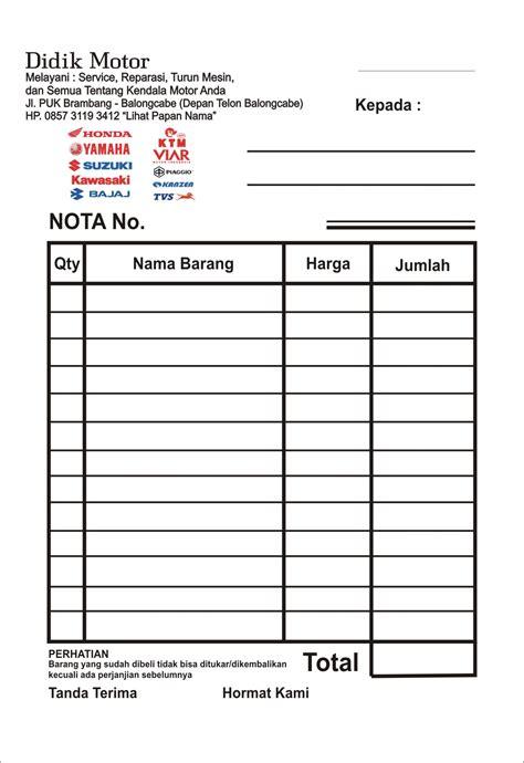 Nota Harga Toko jual nota murah logo color nsc bojonegoro