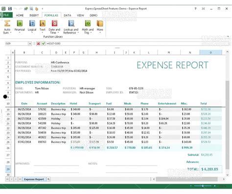 Spreadsheet Controls by Devexpress Vcl 2014 1发布 Devexpress中文网