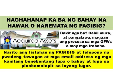 pag ibig housing loan acquired assets pag ibig housing loan acquired assets 28 images pag
