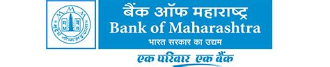 bank of maharastra 450 part time sub staff posts for bank of maharashtra