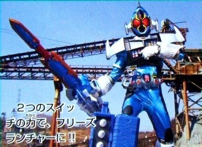 Rhs Kamen Rider Fourze Cosmic kamen rider fourze cosmic states by gao accel on deviantart