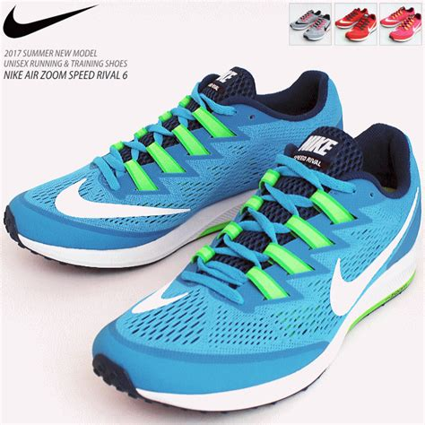 thin soled running shoes thin sole running shoes 28 images nike s flex 2016 rn