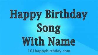 happy birthday song with name my blog