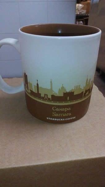 Starbucks Tumbler Russia Matryoshka Petersburg 17 best images about starbucks mugs on beijing