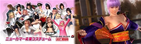 The Are Alive For A Fourth Season by The Brand New Dead Or Alive 5 Last Season Pass Will