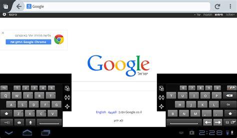 ai keyboard plus apk free aitype keyboard plus apk