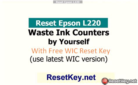 wic reset key for epson l220 wic reset key serial epson adjustment program