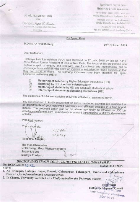 Award Letter Of Ugc Dr Harisingh Gour Sagar Scholarship Fellowship And Awards For Study