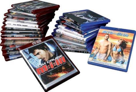 telecharger film qualité blu ray tutto sulle spalle delle case cinematografiche tom s