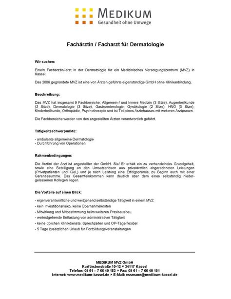 Bewerbungsschreiben Assistenzarzt Augenheilkunde Stellenangebot Fach 228 Rztin Facharzt Dermatologie In Kassel