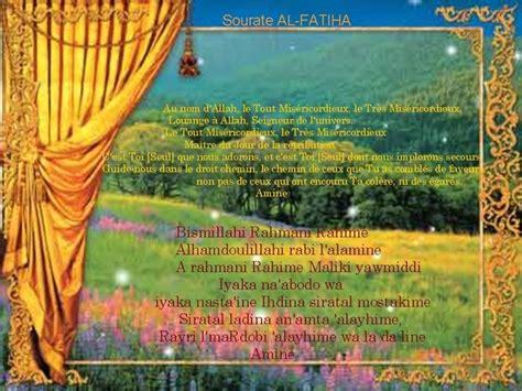 Alquran Al Fatah Pin pin al fatiha para1bloggerquran page 1 quran surah 1sure on