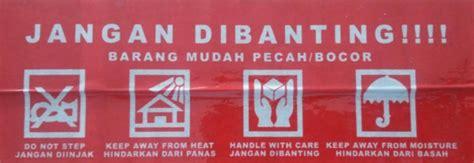Lakban Daimaru Jangan Dibanting Merah 100 Meter Lakban Opp 48mm 1 distributor alat tulis kantor dan stationary lakban jangan dibanting lakban fragile lakban
