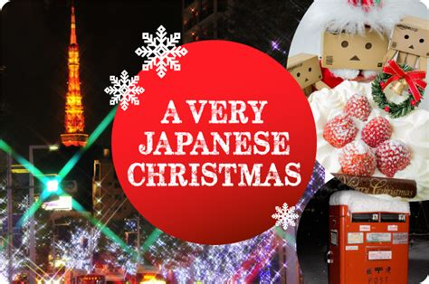 Amazing Formal Christmas Cards #5: Blog_-japanese_christmas2013.jpg