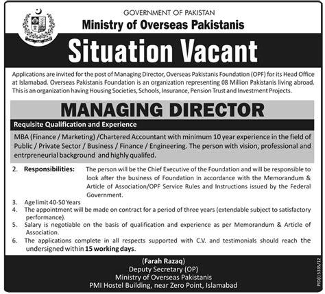 cv format for jobs 5 advertisement of job reporter resumes