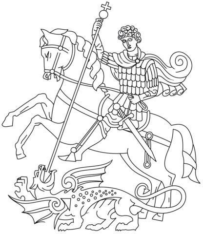 saint george and the dragon coloring page free printable