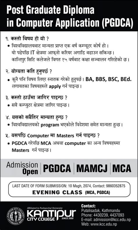 admission open at post graduate diploma in computer